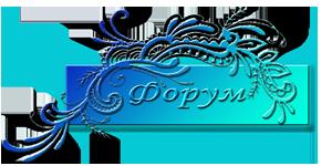 http://magismo.ru/imgs/121417575261.jpg