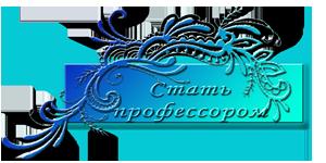 http://magismo.ru/imgs/121417582755.jpg